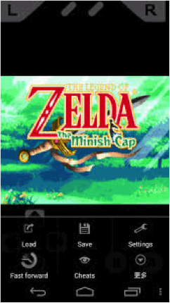 Emubox emulator for NDS